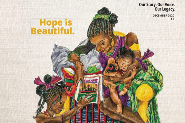 Hope is Beautiful. Gift of Love